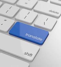 Pros перевод