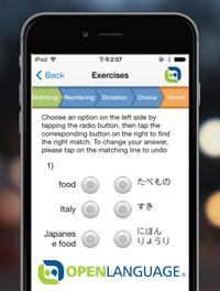 приложение для андроид для изучения французского языка